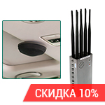 UltraSonic-18-Avto + Терминатор-20G